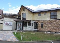 Resort Inn North Country - Furano - Rakennus