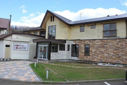 Resort Inn North Country - Furano - Building