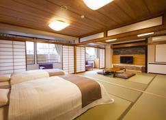 Arimakan - Kaminoyama - Slaapkamer