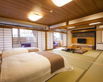 Arimakan - Kaminoyama - Спальня