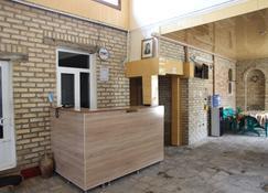 Payraviy Guest House - Bukhara - Resepsjon