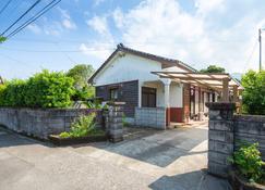 Sasayakanaouchi Shinjo Tarumizu - Tarumizu - Edificio