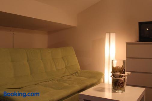 Pension Waldesruh - Bad Ischl - Living room
