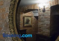 Maison Elysée - Sibiu - Restaurant