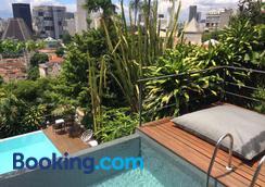 Casa Geranio - Rio de Janeiro - Pool