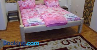 Guest House Andrei - Cluj Napoca - Bedroom