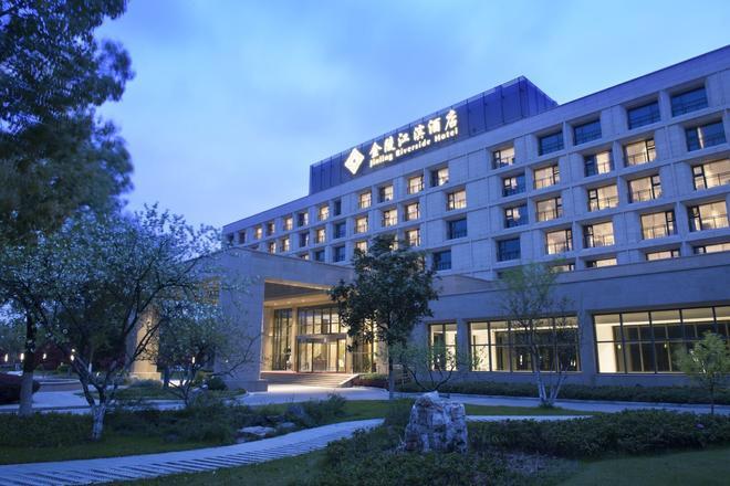 Jinling Riverside Hotel Nanjing - Nanjing - Rakennus