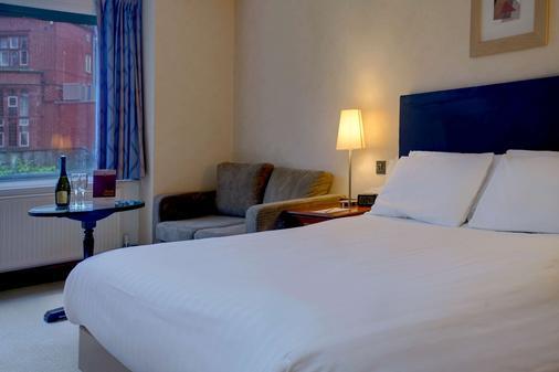 Best Western Plough & Harrow Hotel - Birmingham - Bedroom