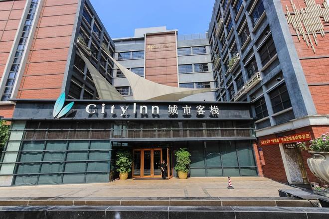Joy Inn Hotel - Zhuhai - Building