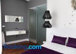 Khü Hotel - Granada - Bedroom