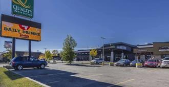 Quality Inn & Suites - Saskatoon