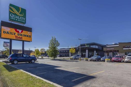 Quality Inn & Suites - Saskatoon - Toà nhà