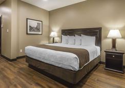Quality Inn & Suites - Saskatoon - Phòng ngủ