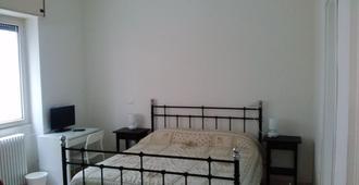 多莫斯奧列亞酒店 - 那不勒斯 - 那不勒斯 - 臥室