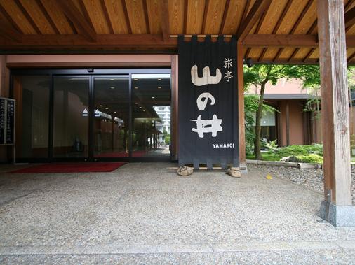 Ryotei Yamanoi - Matsue - Outdoors view