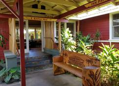 Kohala Village Inn - Hawi