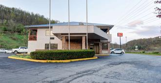 Econo Lodge - Morgantown