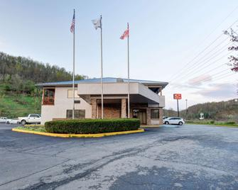 Econo Lodge - Morgantown - Gebäude