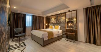 Almond Business Hotel - Nicosia