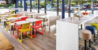 ibis budget Southampton Centre - סאות'האמפטון - מסעדה