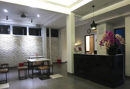 Hart Hotel - Mataram - Rezeption