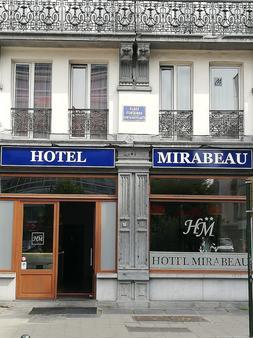米拉博酒店 - 布魯塞爾 - 布魯塞爾 - 建築