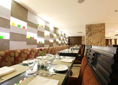 Golden Tulip Jaipur - Jaipur - Restaurant