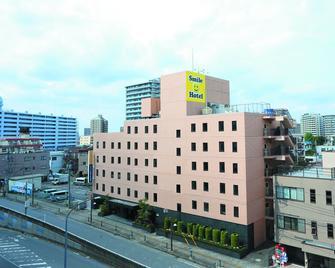 Smile Hotel Kawaguchi - Kawaguchi - Outdoors view