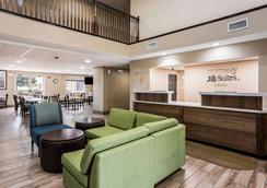 MainStay Suites - Cedar Rapids - Lobby