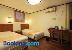 Beijing City Garden Hotel - Beijing - Bedroom