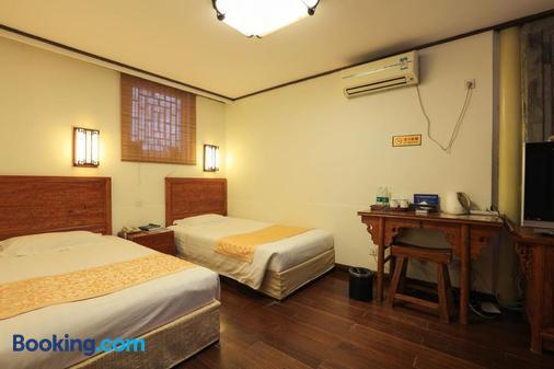 Beijing City Garden Hotel - Bắc Kinh - Phòng ngủ