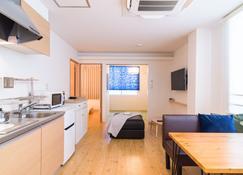 Ten Apartment Hotel - Fukuoka - Cocina