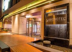 Biohotel Organic Suites - Bogotá - Rakennus