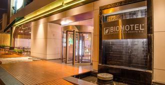 Biohotel Organic Suites - Богота - Здание