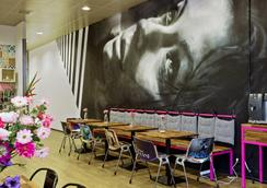 Hostelle - female only hostel - Amsterdam - Restaurant