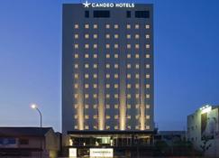 Candeo Hotels Fukuyama - Fukuyama - Κτίριο