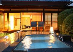 Ito Ryokuyu - Ito - Edifício