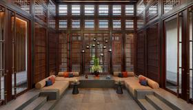 Radisson Blu Bali Uluwatu - South Kuta - Lounge