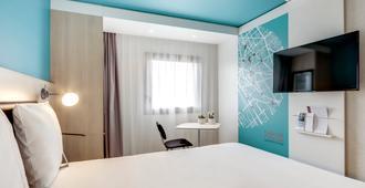 巴黎里昂 TGV 火車站美居酒店 - 巴黎 - 臥室