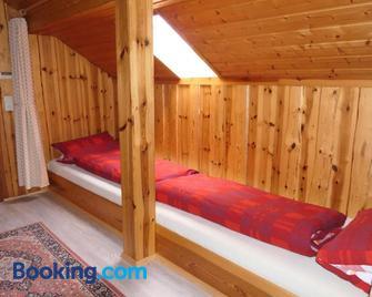 Untermetzgersbauernhof Alpirsbach - Alpirsbach - Bedroom