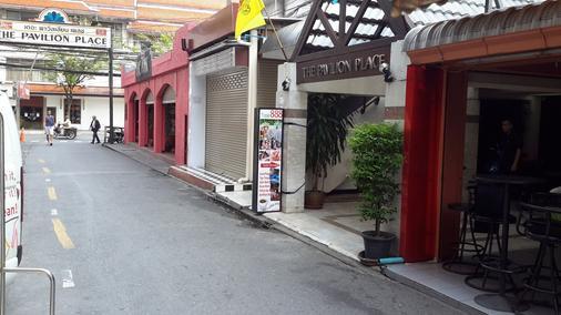 The Pavilion Place - Μπανγκόκ - Θέα στην ύπαιθρο