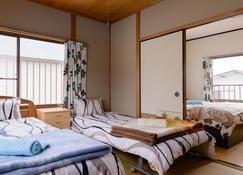 just a train ride from Kyoto by the lake - Ōtsu - Bedroom
