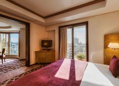Hotel Le Diwan Rabat - MGallery - Ραμπάτ - Κρεβατοκάμαρα