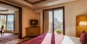Hotel Le Diwan Rabat - MGallery - Рабат - Спальня