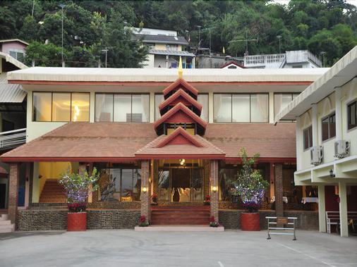 Piyaporn Hill Paradise - Mae Sai - Building