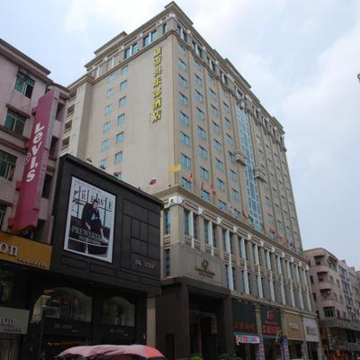 Kande Club Hotel - Đông Hoản - Toà nhà