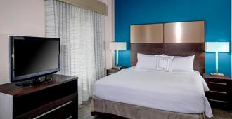 Residence Inn by Marriott Cleveland Downtown - Кливленд - Спальня