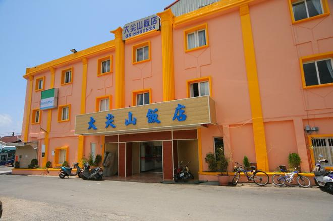 Dajenshan Hotel - Hengchun - Building