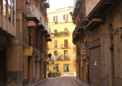 Bed and Breakfast Piccolo Gellia - Agrigento - Cảnh ngoài trời
