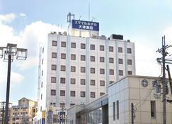 Smile Hotel Otsu Seta - Ōtsu - Building